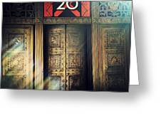 20 Exchange Place Art Deco Greeting Card