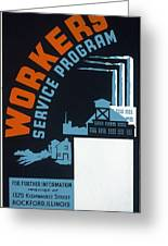 New Deal Wpa Poster Greeting Card