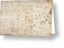 Notes By Leonardo Da Vinci, Codex Arundel Greeting Card