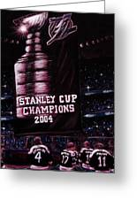 2004 Champs Greeting Card