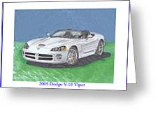 2005 Dodge V-10 Viper Greeting Card