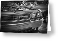 2008 Dodge Challenger  Greeting Card