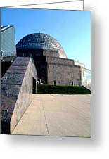 2009 Adler Planetarium With Glass Sky Pavilion II Chicago Il Usa Greeting Card