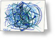 2010 Abstract Drawing 22 Greeting Card