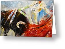 2010 Toro Acrylics 02 Greeting Card