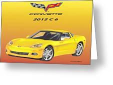 2012 C 6 Corvette Greeting Card