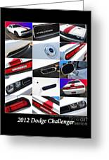 2012 Dodge Challenger-white-1 Greeting Card
