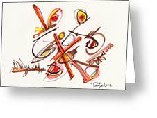 2012 Drawing #23 Greeting Card