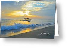 2013 12 26 02 A Sunset Greeting Card