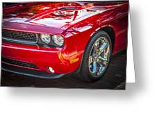2013 Dodge Challenger Greeting Card