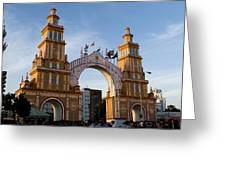 2013 Gateway To Feria De La Seville Greeting Card