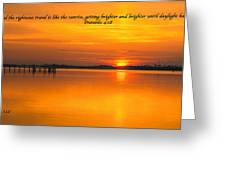2014 02 25 03 Proverbs 4 18 Greeting Card