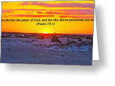 2014 03 12 02 A Psalm 19 1 Greeting Card