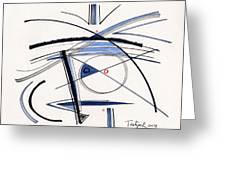2014 Abstract Drawing #1 Greeting Card
