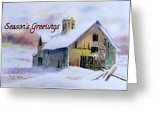 2014 Christmas Card Greeting Card