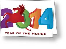 2014 Horse Leaping Over Numerals Isolated Greeting Card