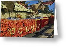 2015 Cal Poly Rose Parade Float 15rp052 Greeting Card