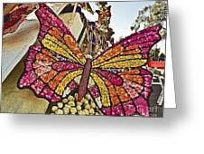 2015 Rose Parade Float With Butterflies 15rp043 Greeting Card