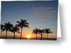 207- Harvey Mackay Greeting Card