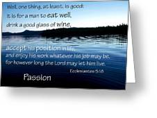 21048 Passion 2 Greeting Card