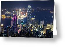Hong Kong Panorama From Peak Greeting Card