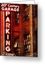 24-hour Garage Greeting Card