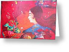 Sold Greeting Card