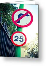 25 Mph Road Sign Greeting Card