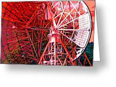 26 East Antenna Abstract 2 Greeting Card