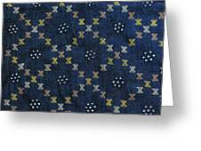 Motif From Antique Asian Textile (pr Greeting Card