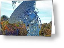 26 West Antenna At Pari Greeting Card