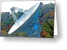 26 West Antenna Filtered Greeting Card