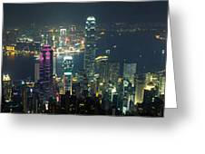 Hong Kong Panorama From Peak Greeting Card