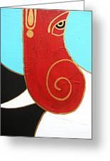 28 Shashwat Ganapati Greeting Card
