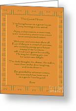 29- The Guest House Greeting Card