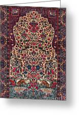 Turkish Carpet Greeting Card