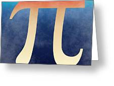 2Pi Greeting Card by Ron Hedges