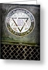 1923 Dodge Brothers Depot Hack Emblem Greeting Card
