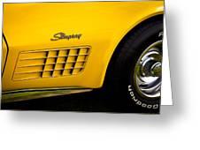 1971 Chevrolet Corvette Stingray Greeting Card