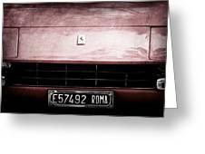 1972 Ferrari 365 Gtb-4a Grille Emblem Greeting Card