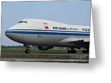 Air China Cargo Boeing 747 Greeting Card