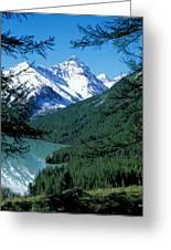 Altai Mountains Greeting Card