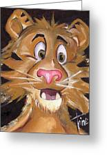 Tiger Art Greeting Card