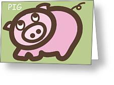 Baby Pig Art For The Nursery Greeting Card