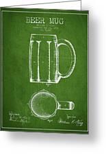 Beer Mug Patent From 1876 - Green Greeting Card