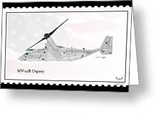 Bell Boeing Mv-22b Osprey Greeting Card