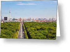 Berlin Panorama Greeting Card