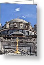 Beyazit Camii Mosque Greeting Card