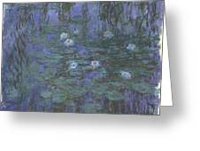 Blue Water Lilies Greeting Card