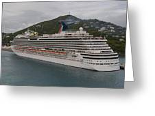Carnival Dream Greeting Card